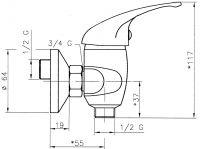 NOVASERVIS TITANIA IRIS 92060/1.0 sprchová nástěnná baterie 150mm bez příslušenství